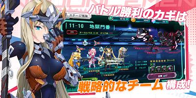Screenshot 3: 戦女物語:ヴァルキリーヒーローズサガ