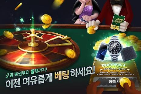 Anipang Poker for Kakao