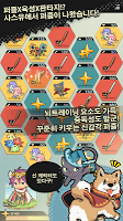 Screenshot 1: 사스유 퍼즐 - 뇌트레이닝 판타지 퍼즐