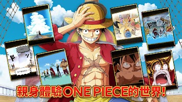 Screenshot 2: LINE: ONE PIECE 秘寶尋航