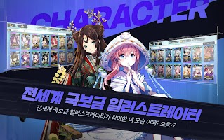 Screenshot 4: Ark Order (Korea)