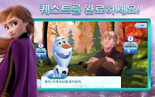 Screenshot 4: 디즈니 겨울왕국 어드벤처