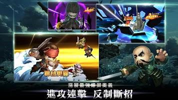 Screenshot 3: 神鬼奇航M