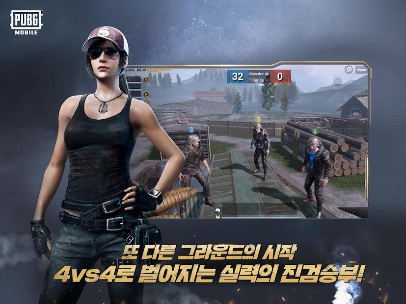 Download] PUBG Mobile (Korea/Japan) - QooApp Game Store
