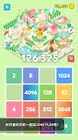 Screenshot 3: 莎莉樂園2048