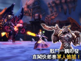 Screenshot 3: Order & Chaos 2: Redemption