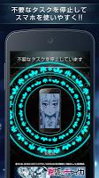 Screenshot 4: 棺姫のチャイカ電池-長持ち節電!サクサク快適-無料