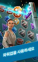 Screenshot 3: 스타워즈: 퍼즐 드로이드™