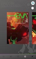 Screenshot 3: EVA-EXTRA