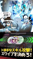 Screenshot 4: ゴッドオブハイスクール【神スク】