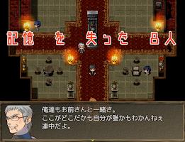 Screenshot 4: 在夕凪之丘,我...
