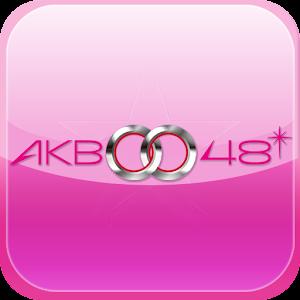 Icon: AKB0048