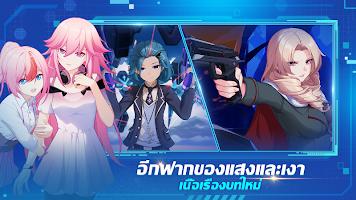 Screenshot 3: Honkai Impact 3 | เอเชียตะวันออกเฉียงใต้