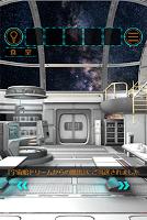Screenshot 2: 逃離宇宙飛船夢之號