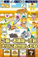 Screenshot 2: Neko Cafe