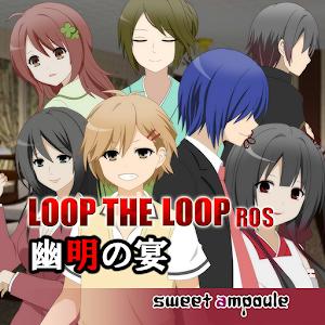 Icon: LOOP THE LOOP 8 幽明之宴