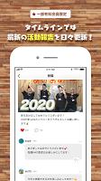 Screenshot 4: K4カンパニー公式アプリ「K4社内報」