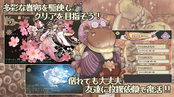 Screenshot 4: Ayakashi Gensokyo