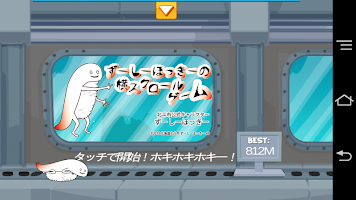 Screenshot 1: 壽司北寄貝的橫向捲軸遊戲