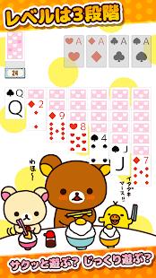 懶懶熊的咕嚕咕嚕solitaire