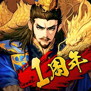 Icon: 大三國志