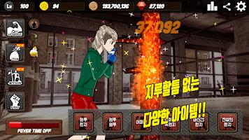 Screenshot 4: 育成拳擊少女