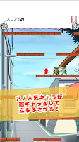 Screenshot 4: 逃脫妖怪!