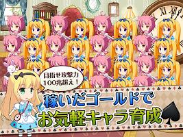Screenshot 2: アリスクリッカー 超ハマる放置系ゲーム♪