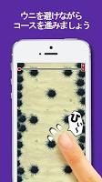 Screenshot 2: さわるな危険!ウニからの脱出 指が持ちませんw