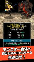 Screenshot 3: 無限連鎖 ! Block breakers