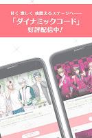 Screenshot 2: Boyfriend Collection