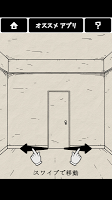 Screenshot 2: Drawing Escape