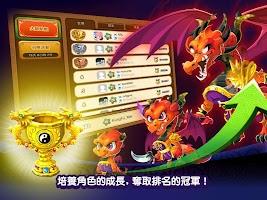 Screenshot 3: 功夫寵物