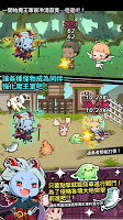 Screenshot 2: 我家的魔王大人 - 不愧勇者2 -