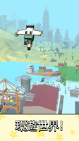 Screenshot 4: Jetpack Jump