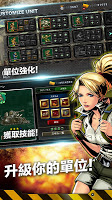 Screenshot 4: 越南大戰/合金彈頭 ATTACK