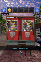 Screenshot 3: 脱出ゲーム 誰もいない街