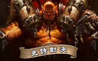 Screenshot 4: 爐石戰記:魔獸英雄傳