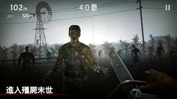 Screenshot 1: 勇闖死人谷