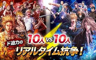 Screenshot 4: 喧嘩道~全國不良番付~対戦ロールプレイングゲーム