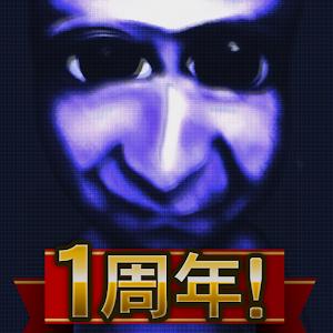 青鬼 Online