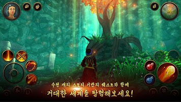 Screenshot 1: 마을 주민과 영웅