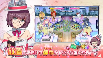 Screenshot 2: 町娘 地球防衛LIVE