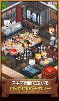 Screenshot 2: 可愛い白猫とカフェでパンを作ろう!:ハッピーハッピーブレッド