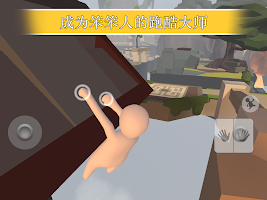 Screenshot 3: Human:Fall Flat