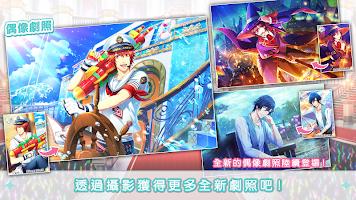 Screenshot 3: 歌之☆王子殿下♪ Shining Live | 國際版