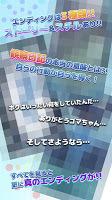 Screenshot 3: ゴマちゃんクロニクル