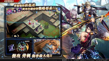 Screenshot 3: The Alchemist Code (Chi.)