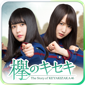 Icon: Keyaki no Kiseki