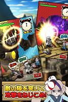 Screenshot 2: 秒撃の王国